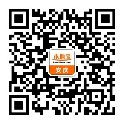 绍兴车辆违章查询_安庆市车辆违章罚款标准- 安庆本地宝