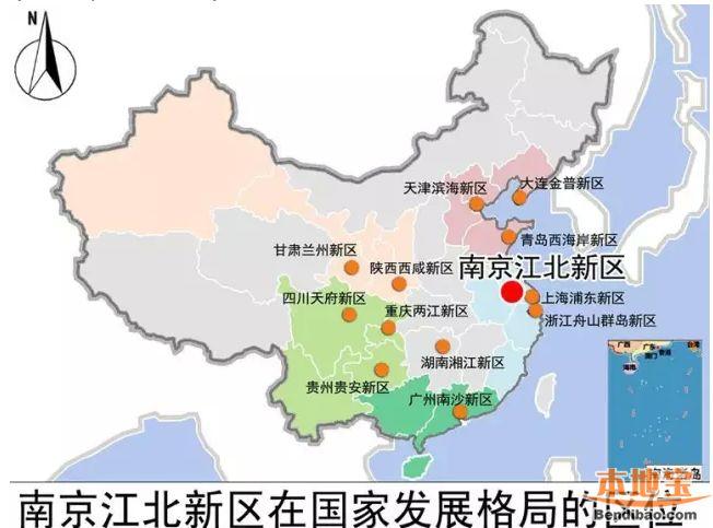 南京江北新区总体规划图
