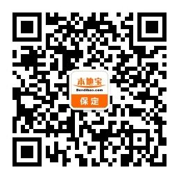 2018雄安新区最新消息(持续更新)