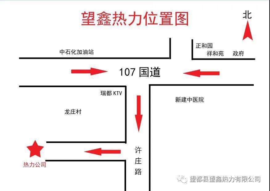 望都县2021年供暖指南