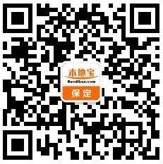 2020保定关汉卿大剧院演出最新消息(持续更新)