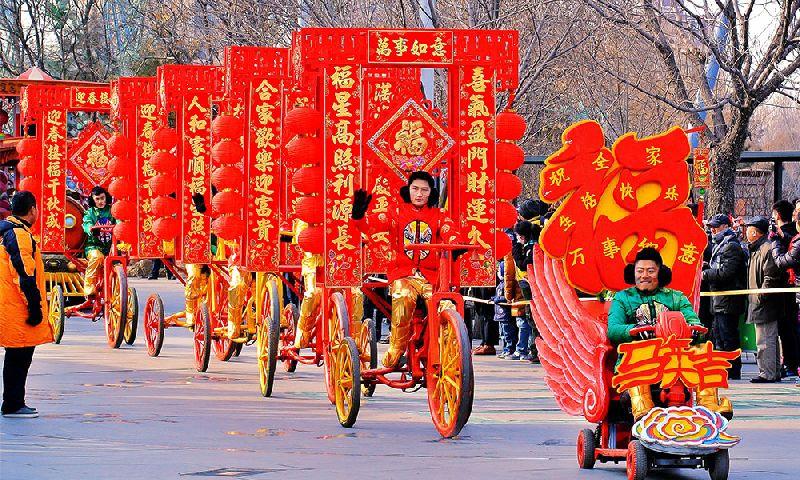 北京欢乐谷春节