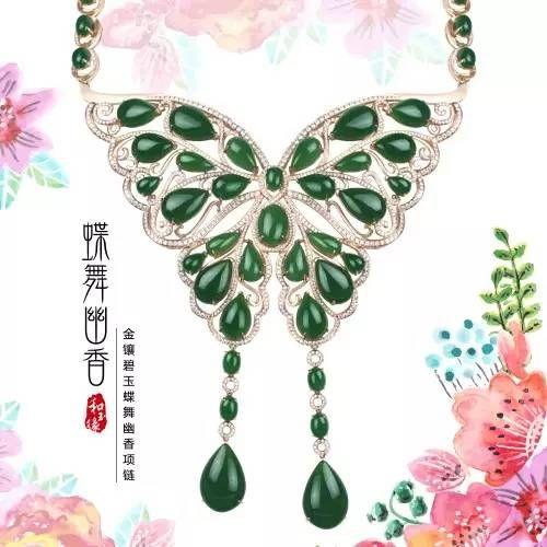 2016北京翠微百货龙德店和玉缘和田玉精品展销会