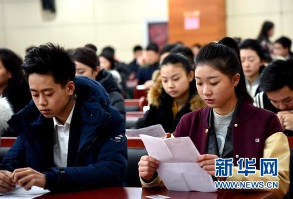 2016北京高校藝考呈現的亮點及招生比例