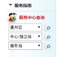 北京领取母子健康档案的地址及领取材料