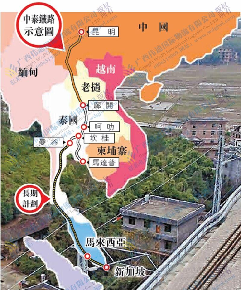 中泰铁路最新消息:预计5月开工 泰国同意承担第一段铁路工程费用