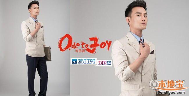 欢乐颂电视剧播出时间定档4月17 王凯靳东合体