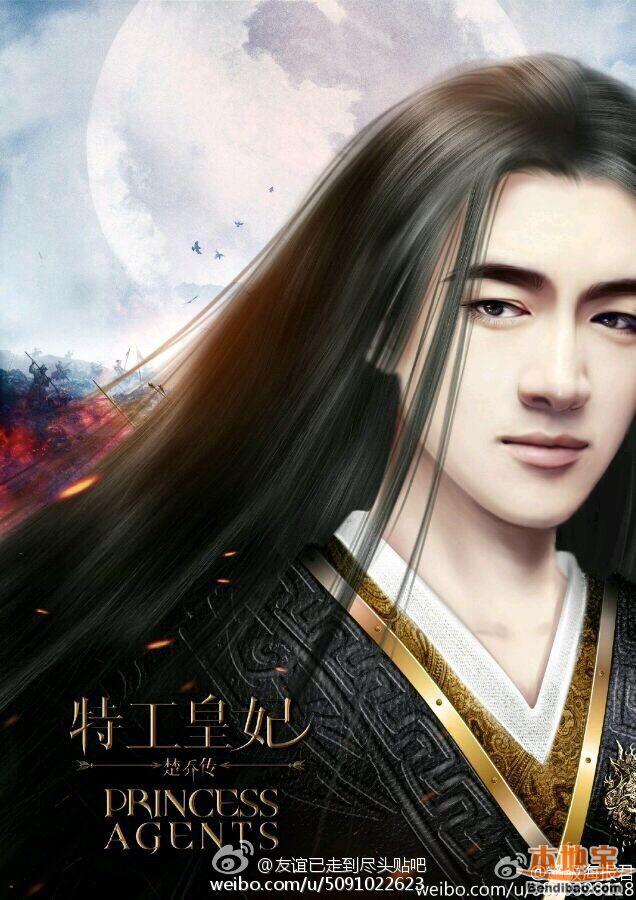 特工皇妃楚乔传分集剧情介绍(1-68集大结局)
