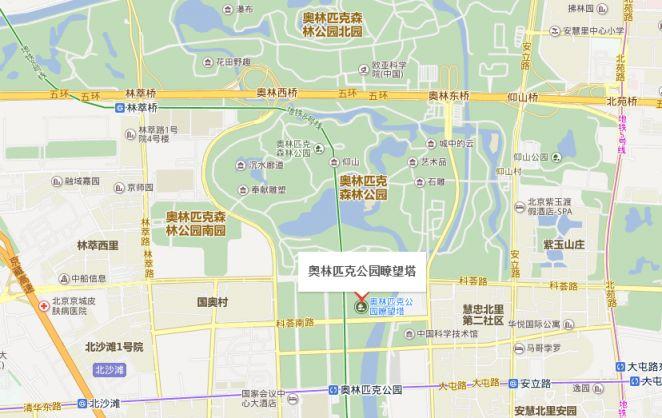 北京奥林匹克塔门票、开放时间、地址及交通指南