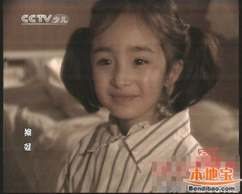 杨幂小时候的照片大全及小时候演过的电视剧(海量图片