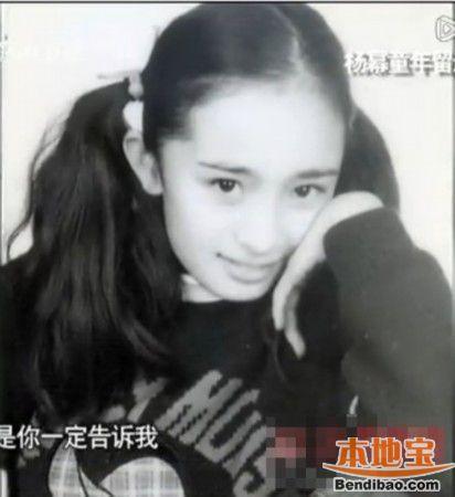 杨幂小时候的照片大全及小时候演过的电视剧 海量图片