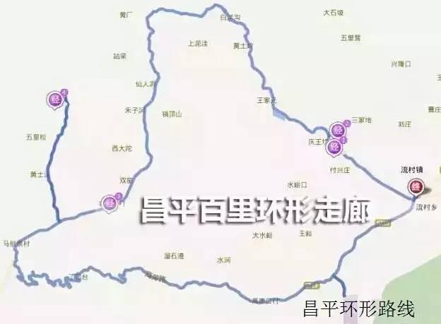 北京夏天避暑骑行游 昌平百里环廊红色旅游清凉行(图)