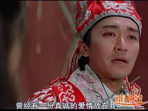 大话西游电视剧版主演阵容曝光 《大话西游之爱你一万年》演员表