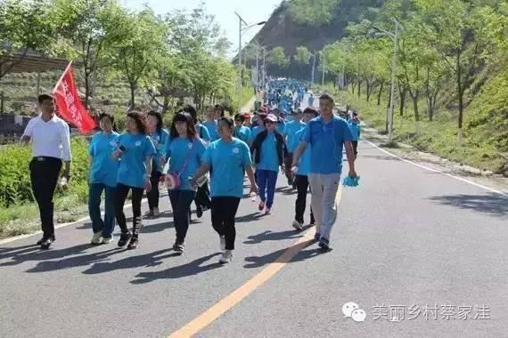 2016北京密云蔡家洼玫瑰情园亲子露营徒步活动