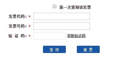 WWW_AHFC_GOV_CN_bjsat.gov.cn/ptfp/fpindex.jsp