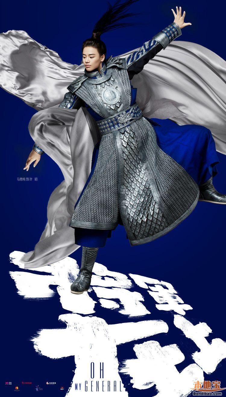 电视剧《将军在上》分集剧情介绍(1-40集)大结局