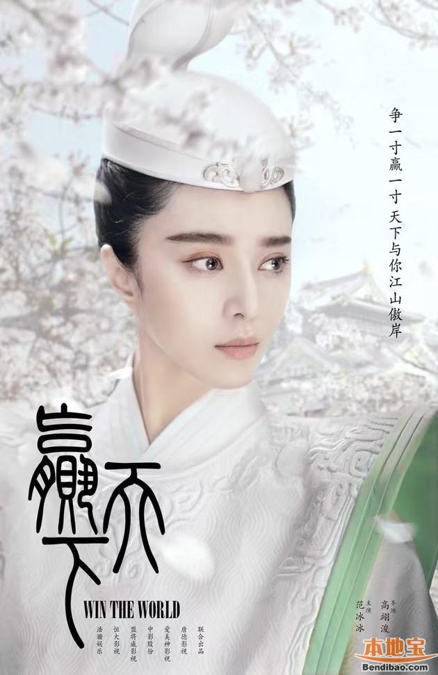 电视剧《赢天下》分集剧情介绍(1-大结局全集)