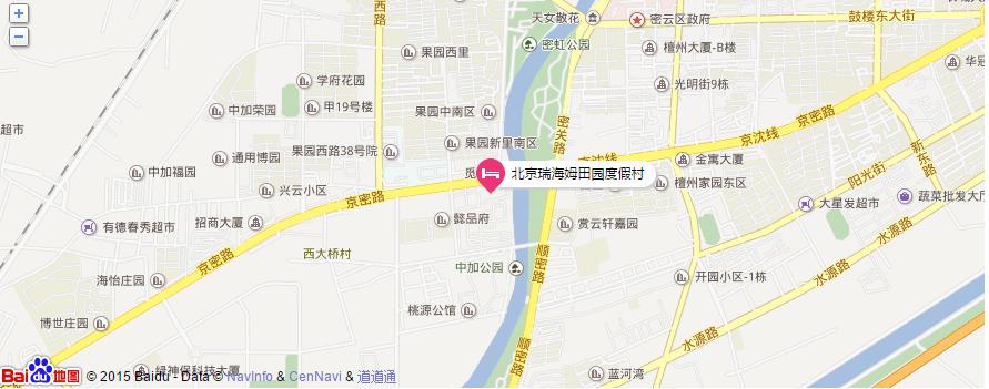 2016北京密云瑞海姆田园度假村十一亲子活动