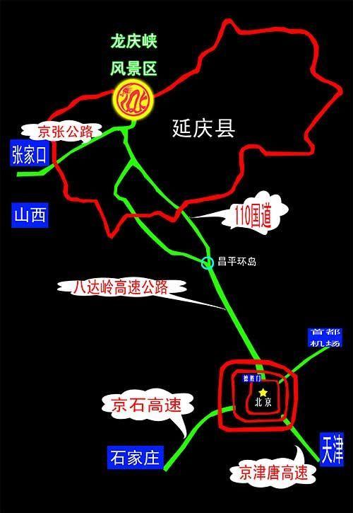 2017北京龙庆峡冰灯节时间、地点以及门票