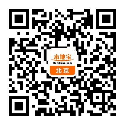 2017北京鹿世界冰雪嘉年华
