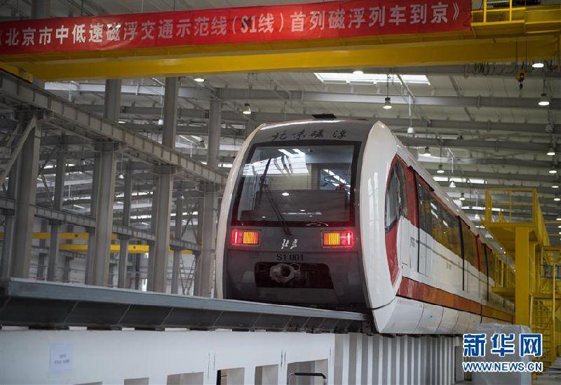 北京地铁S1线2017年通车 车厢内部图曝光图片