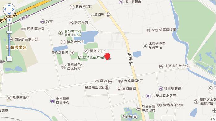 2017北京蟹岛冰雪嘉年华(时间+地点+门票)