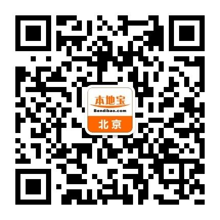 北京社保APP下载、微信公众号二维码及查询流程