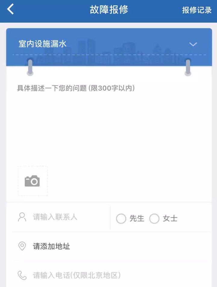 北京暖气不热怎么办?投诉电话及解决途径