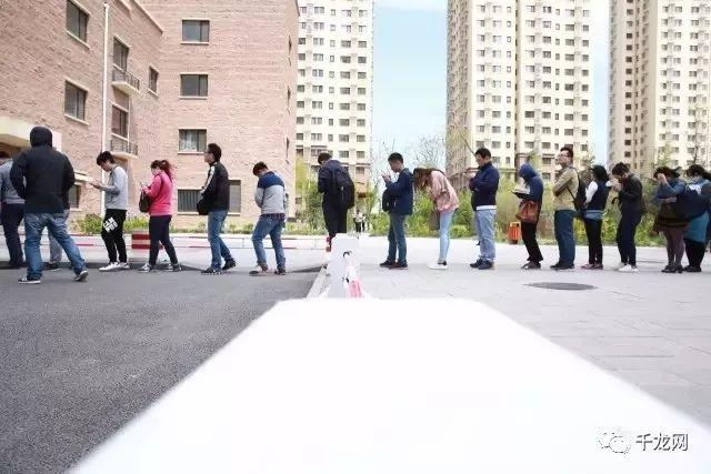 北京20个集体土地租赁房项目分布在这几个区