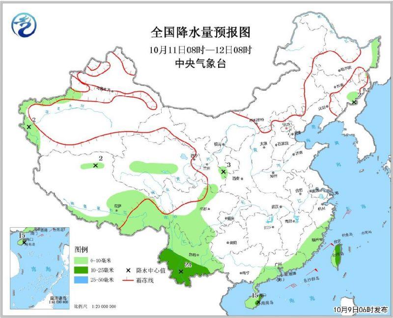10月9日未来三天全国天气预报:冷空气继续影响长江以北地区