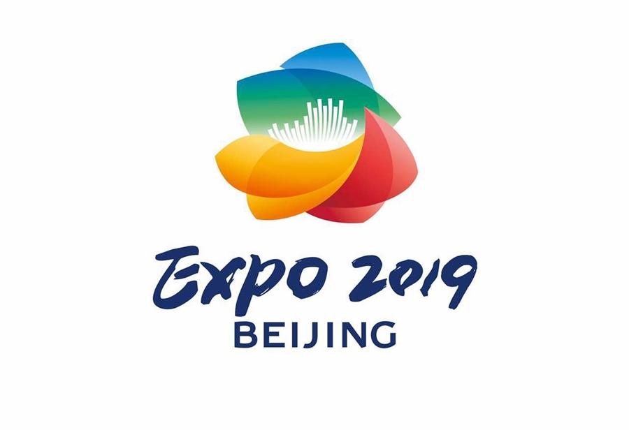 2019北京世园会logo会徽及吉祥物名字含义
