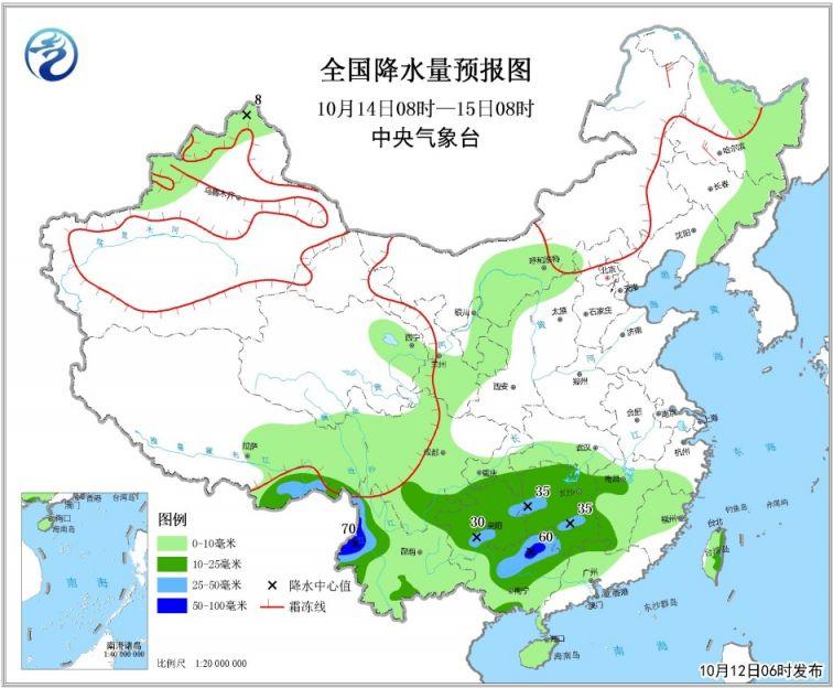 10月12日未来三天全国天气预报:南方地区将有一次降水过程