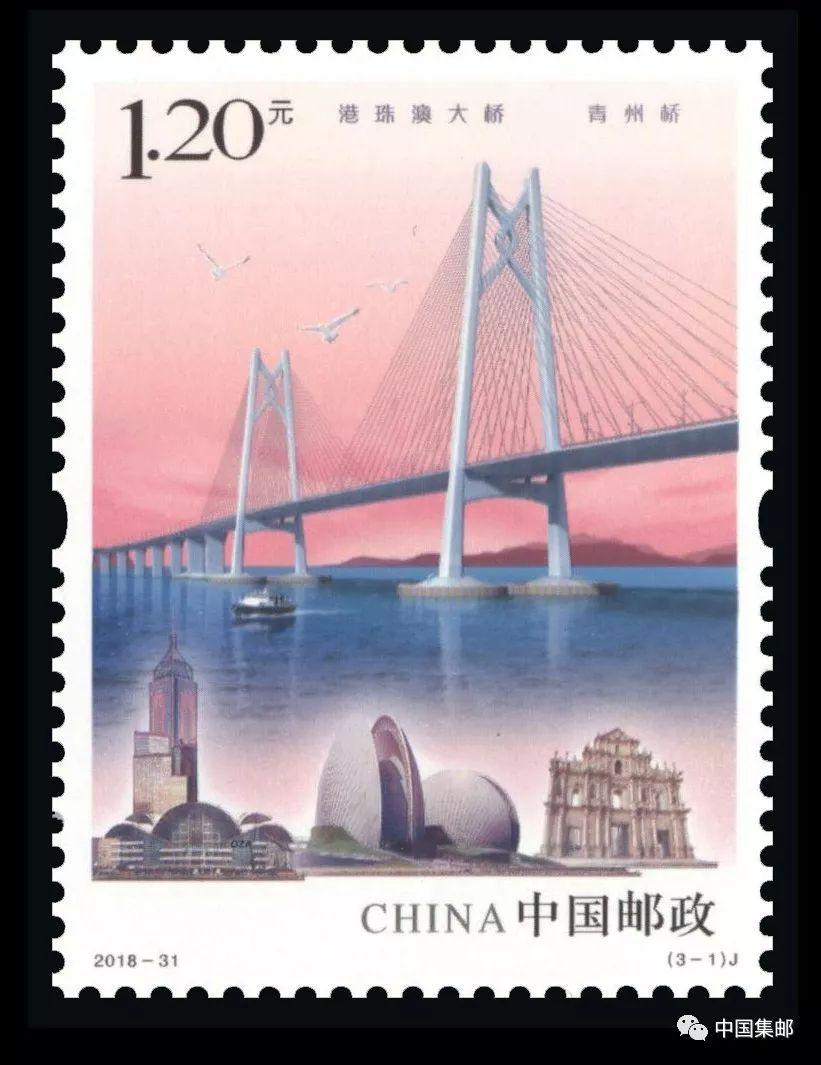 港珠澳大桥纪念邮票发行时间发行量及购买入口