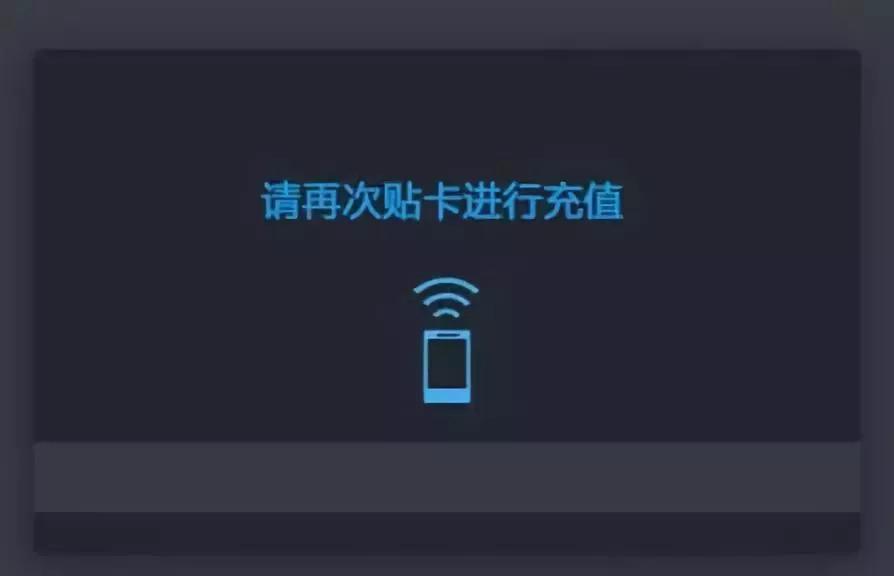 北京自采暖补贴领取时间领取方式