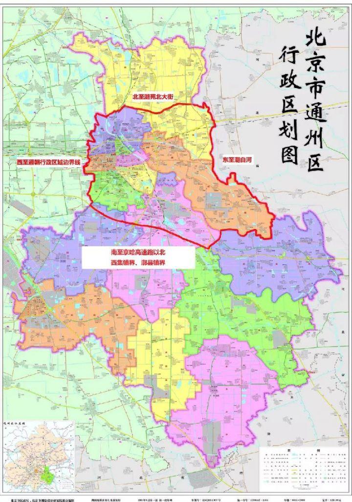 东至潮白河(含潮白河),西至通朝行政区域边界线,北至潞苑北大街图片