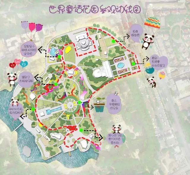 2018北京世界公园郁金香童话园林嘉年华时间地点及活动