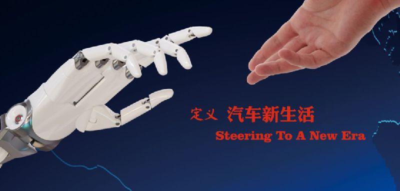 2018北京国际车展全攻略(展位+品牌车型+门票)