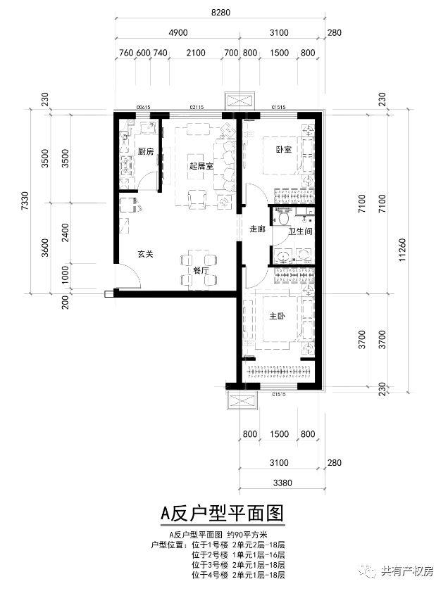 北京平谷保利·桃源香谷共有产权房(周边配套 户型图 价格)