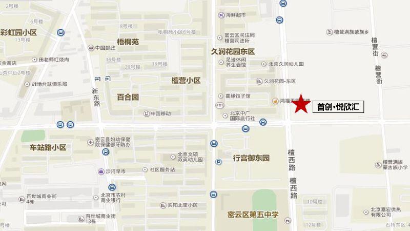 北京密云首创·悦欣嘉园共有产权住房选房攻略(价格 周边配套 户型)