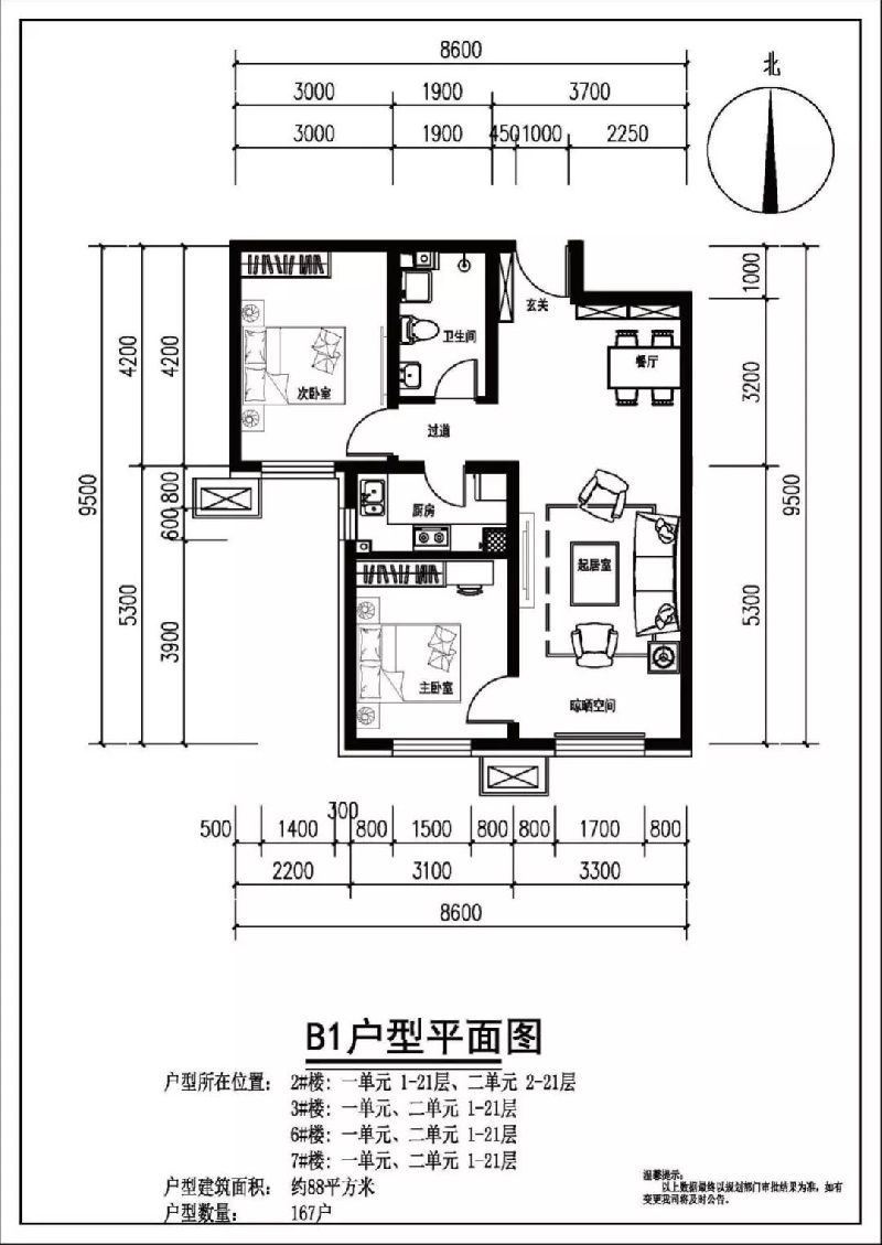 2018北京密云区共有产权房项目申请指南(申请时间条件入口及项目详情)