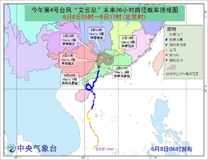2018年6月8日北京天气预报:广东等地仍有强降雨  华北及江淮江南等地有中到大雨