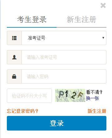 北京自考成绩查询入口.jpg