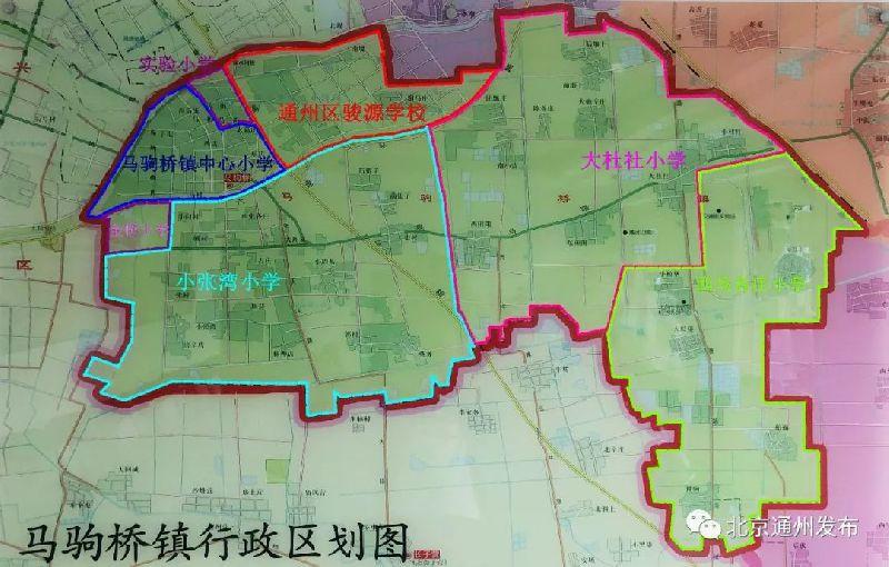 通州区马驹桥社保中心