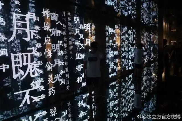 """2018北京""""水立方艺术季""""开幕 超级月亮、艺术展等你来!"""