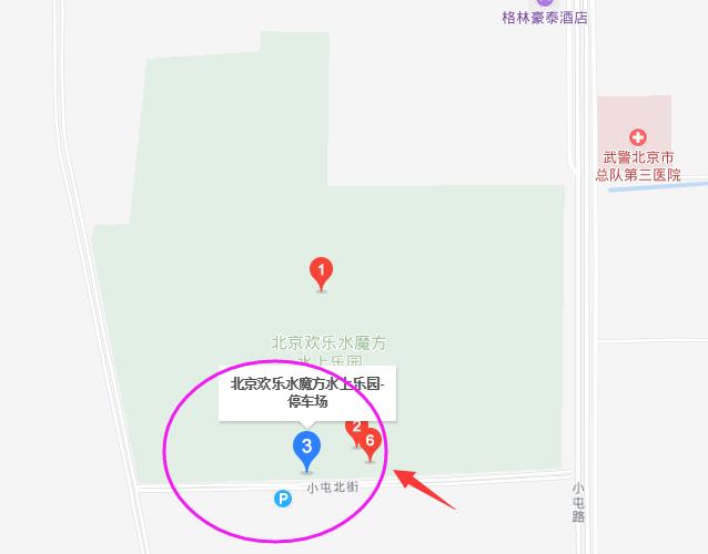 2018北京欢乐水魔方水上乐园门票(日场+夜场+季卡)