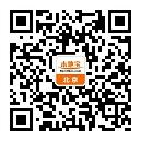 北京恭王府自助游玩全攻略(门票 交通 景点介绍)