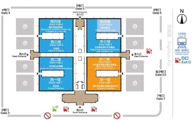 2018北京国际图书博览会(时间+地点+亮点+门票)