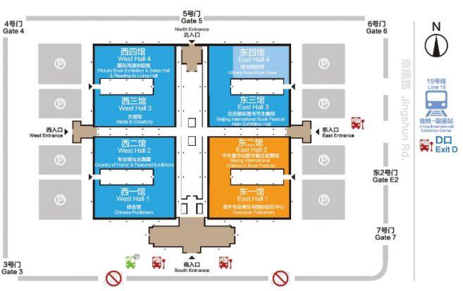 2018北京国际图书博览会参展攻略(时间+门票+展馆+交通)