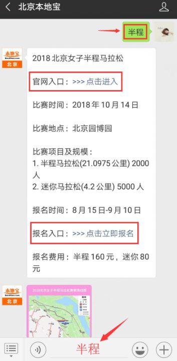 2018年10月11日北京限行尾号及交通出行提示