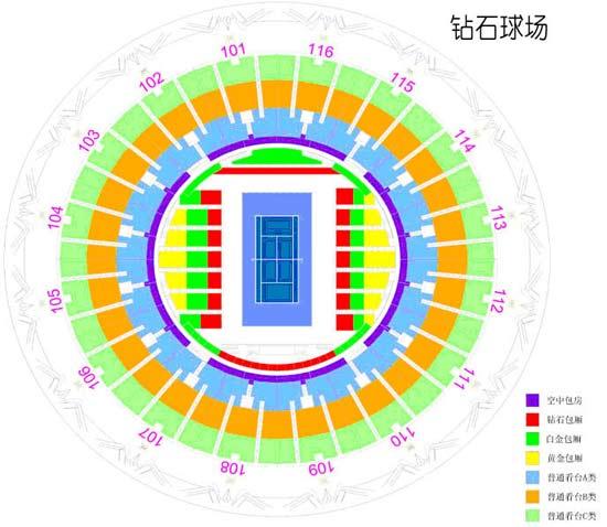 中国网球钻石球场座位图